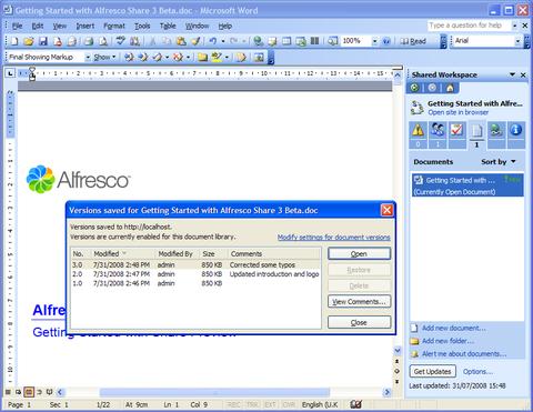 Sp_integration_screenshot
